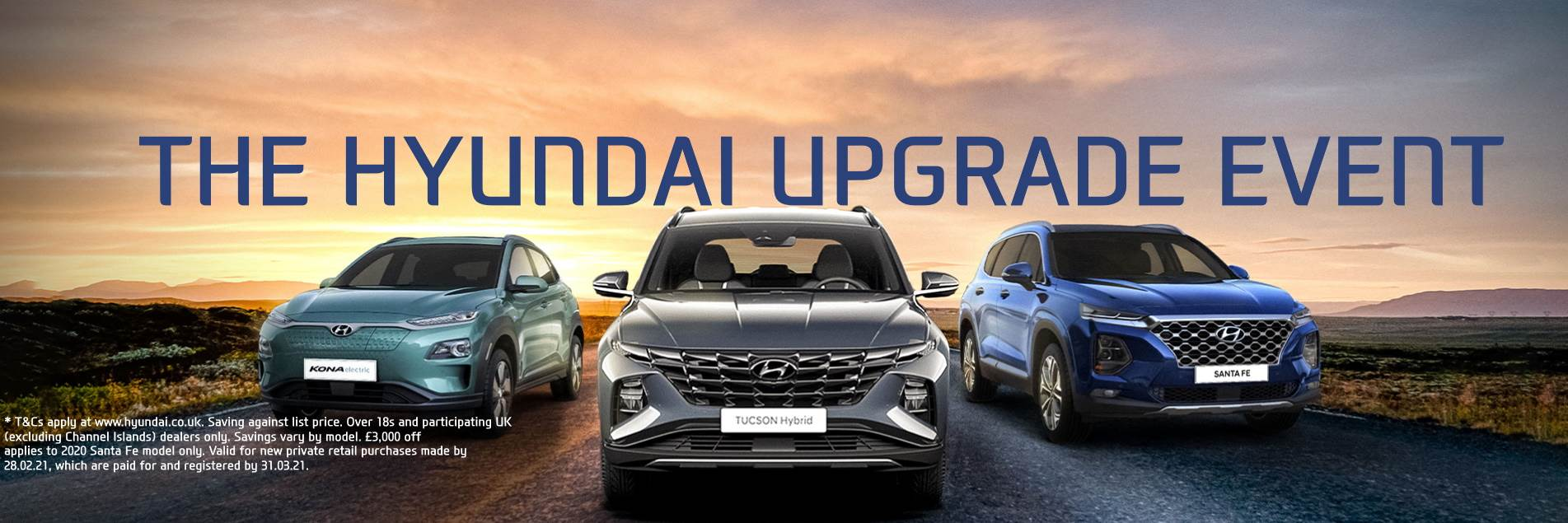 Hyundai Upgrade Event